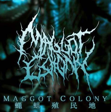 Slam what?! A review of Maggot Colony's new album you didn't know you needed until now
